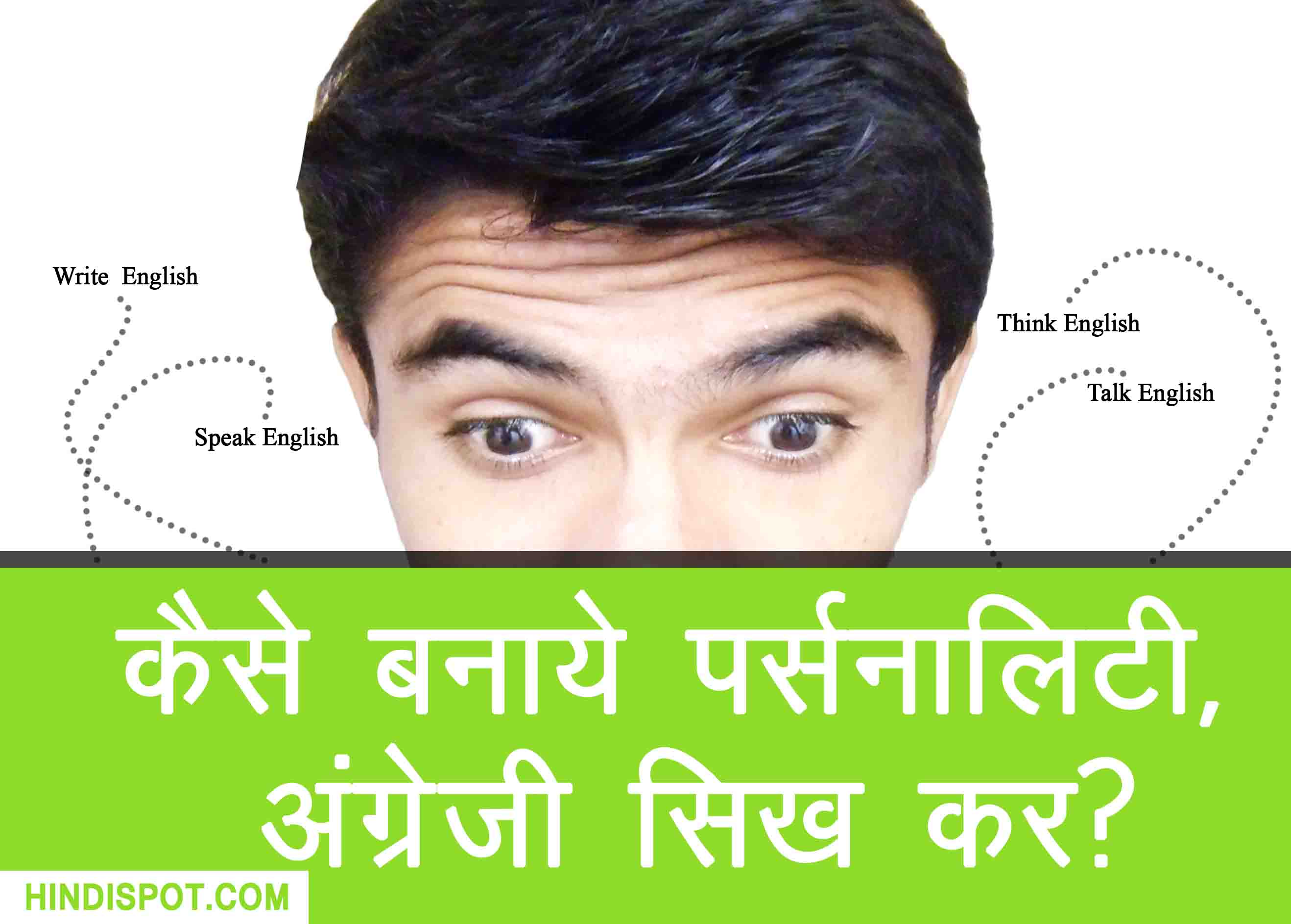 learn-english-through-hindi