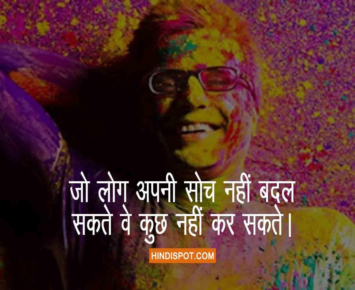 sandeep maheshwari quotes img01