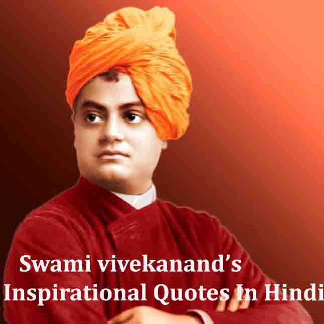 swami-vivekanand-quotes