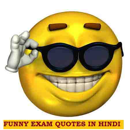 funny-exam-quotes