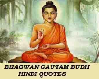 gautam-buddha-quotes