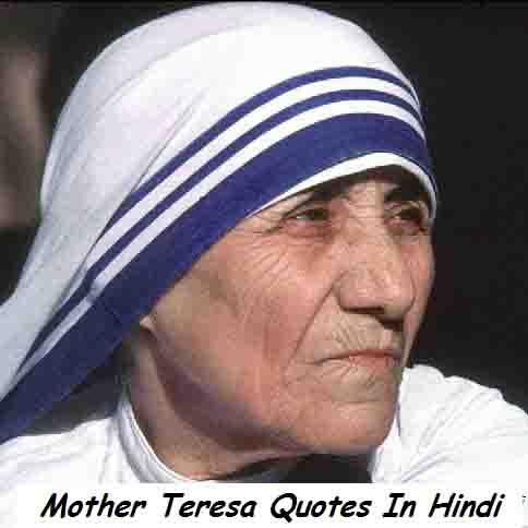 mother-teresa-quotes
