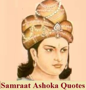 samraat-ashoka-quotes