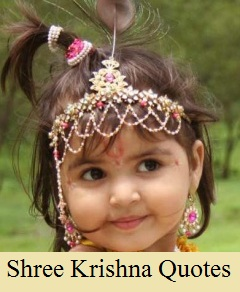 shree-krishna-quotes