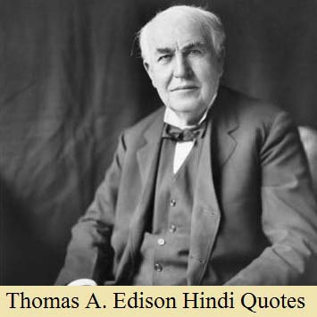 thomas-alva-edison-quotes