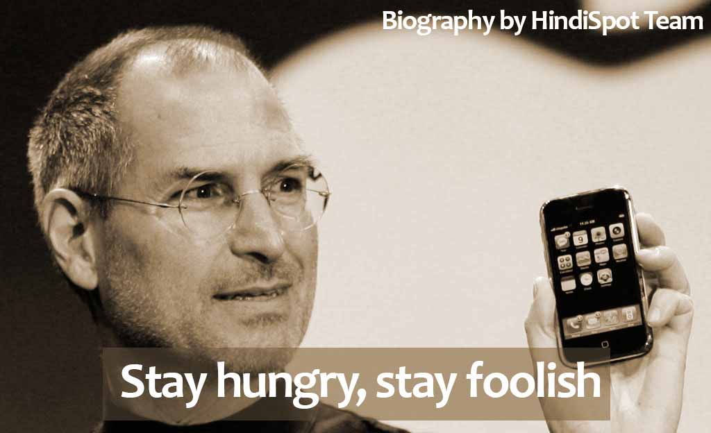 Steve Jobs Hindi Biography