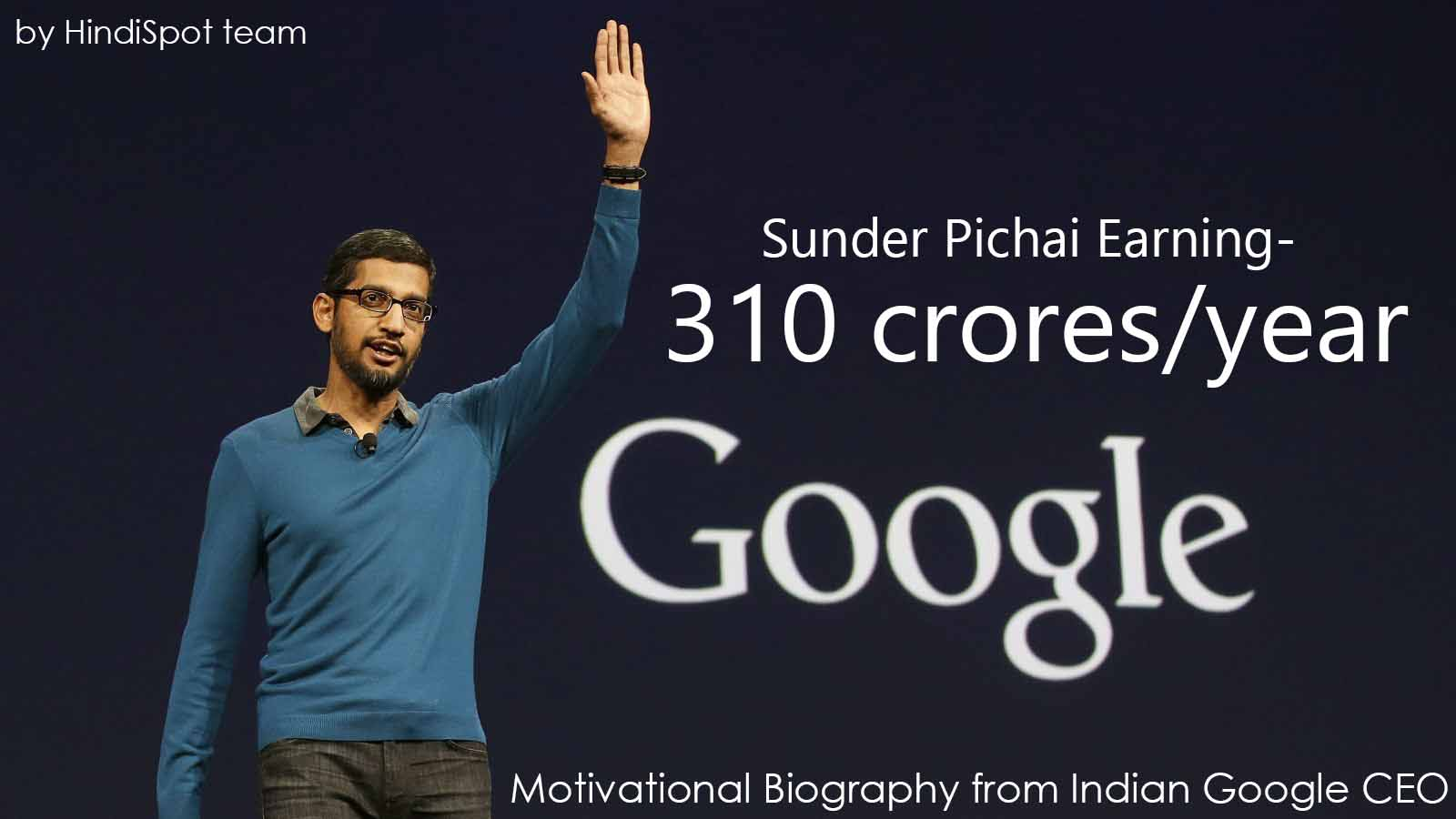 sunder-pichai-biography