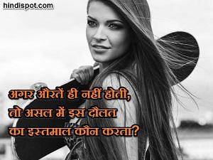 hindi-money-quotes-image2