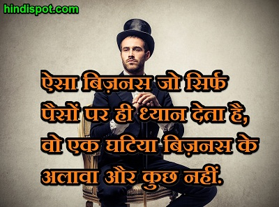 hindi-money-quotes