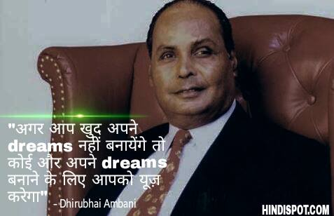dhirubhai-ambani-biography