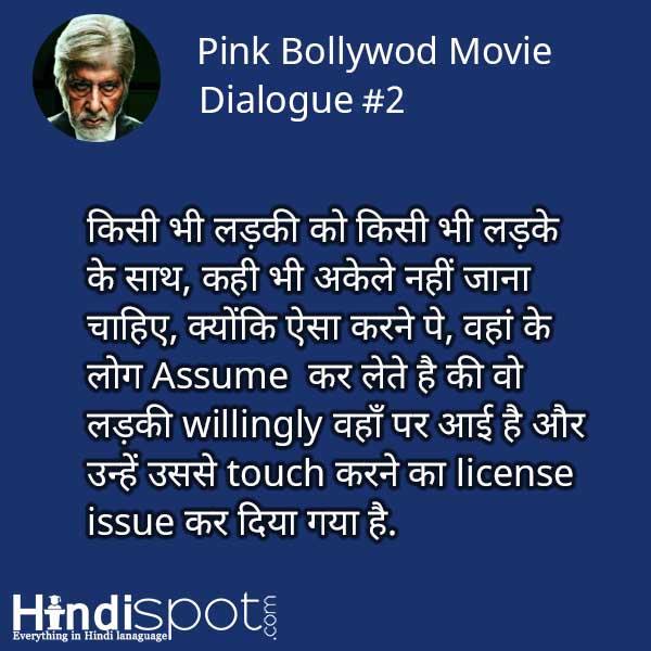 pink-dialogue-img2