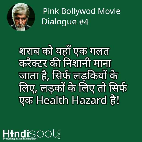 pink-dialogue-img4