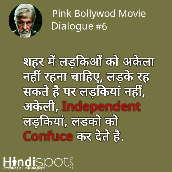 pink-dialogue-img6
