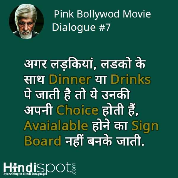 pink-dialogue-img7
